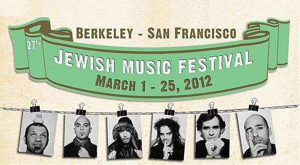 27th Annual Jewish Music Festival