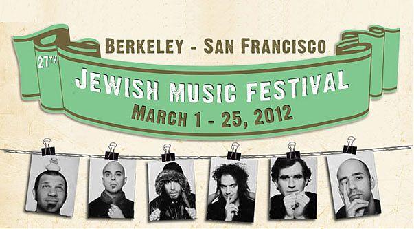 27th Annual Jewish Music Festival